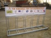 blagoevgrad_velostoyki