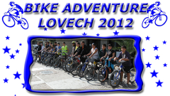 bike-adventure-lovech-2012
