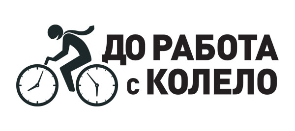 logo_bike-to-work-2013
