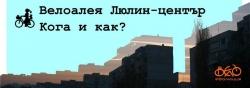 11081255_10204861560951044_3146967209314604518_n