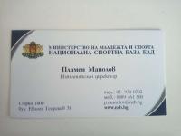 NSB Plamen Manolov Contacts