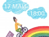 biking-against-homophobia