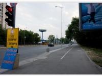 бул. България, Пловдив