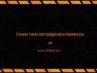 Диплянка - Марина Проданова и Дечко Стефанов